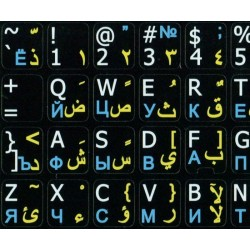 Arabic Russian English Notebook keyboard sticker