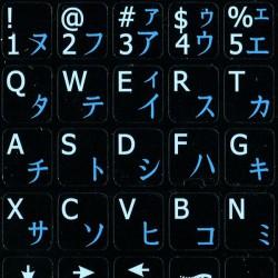 Japanese Katakana English...