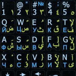 Arabic Russian English...