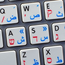 Apple Arabic Hebrew English...