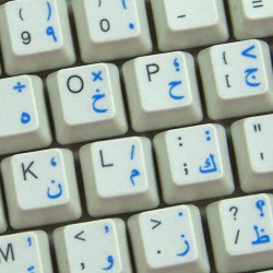 Arabic transparent keyboard...