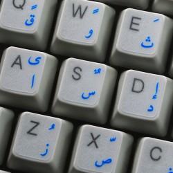 Dari transparent keyboard...
