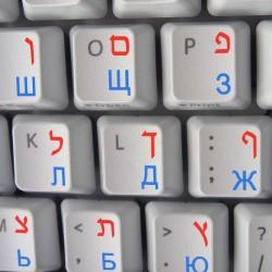 Hebrew Russian transparent...