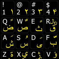 Farsi-Persian English non...