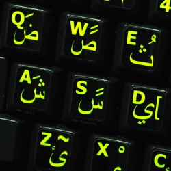 Glowing fluorescent Arabic...
