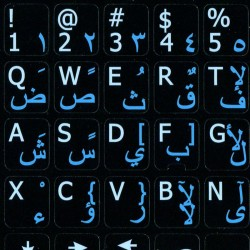 Arabic English Notebook...