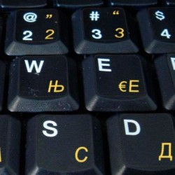 Macedonian transparent keyboard  stickers