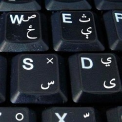 Pashto transparent keyboard stickers for Win XP