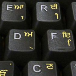 Punjabi transparent keyboard  stickers
