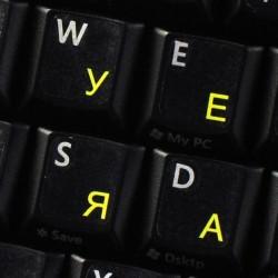 Bulgarian transparent keyboard  stickers