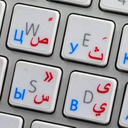 Apple Arabic Russian transparent keyboard sticker