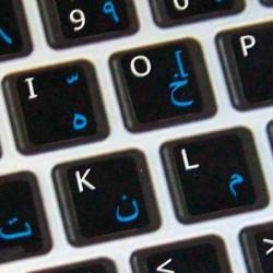 Apple Arabic English non-transparent keyboard sticker