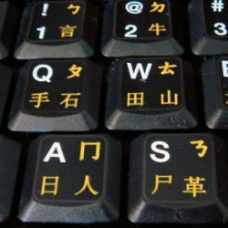 Chinese transparent keyboard  stickers