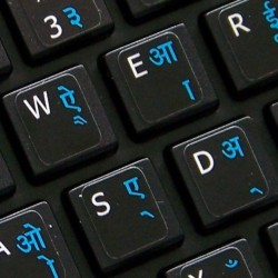Apple Hindi English non-transparent keyboard sticker
