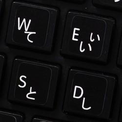 Apple Japanese Hiragana non-transparent keyboard sticker