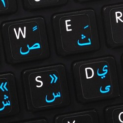 Apple Farsi Persian English non-transparent keyboard sticker