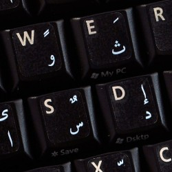 Dari transparent keyboard stickers