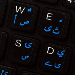 Pashto & Dari transparent keyboard stickers for Win 7