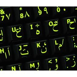 Glowing fluorescent Arabic English keyboard sticker