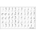 Arabic transparent keyboard stickers