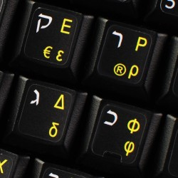 Hebrew-Greek non transparent keyboard  stickers