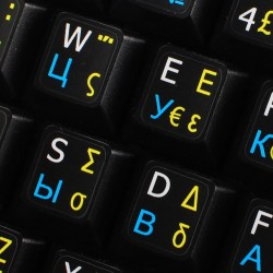 Russian-Greek-English non transparent keyboard  stickers