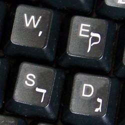 Hebrew transparent keyboard stickers
