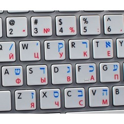 Russian 15x15 Size English Non-Transparent Keyboard Stickers White Background