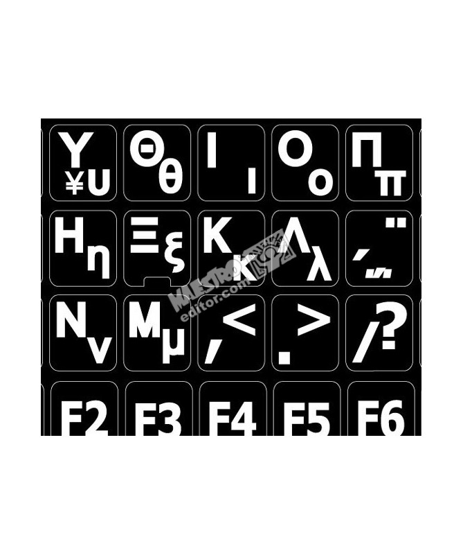 Greek Large Lettering keyboard stickers