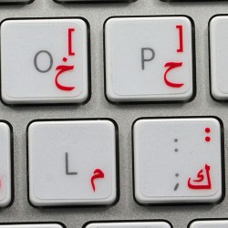 Apple Arabic transparent...
