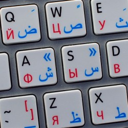 Apple Arabic Russian...