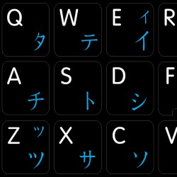 Apple Japanese Katakana...