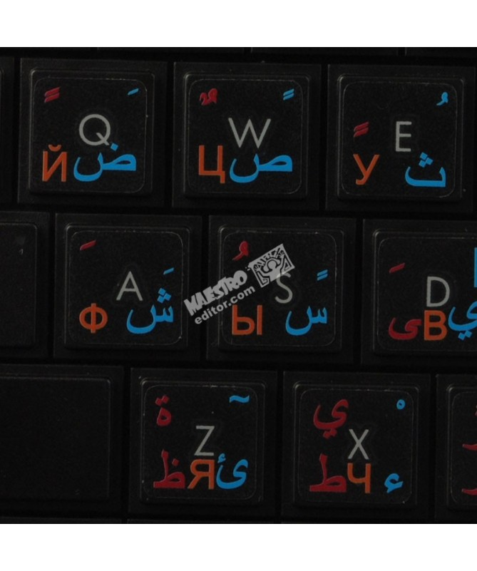 14X14 Italian Keyboard Labels Layout ON Transparent Background with Blue White OR Yellow Lettering Yellow Orange RED