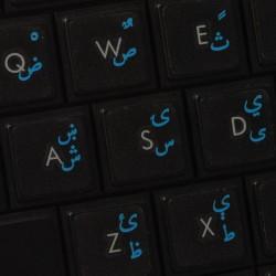 Pashto/Dari transparent...
