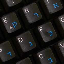 French AZERTY - Hebrew non...