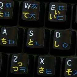 Japanese (Hiragana) -...