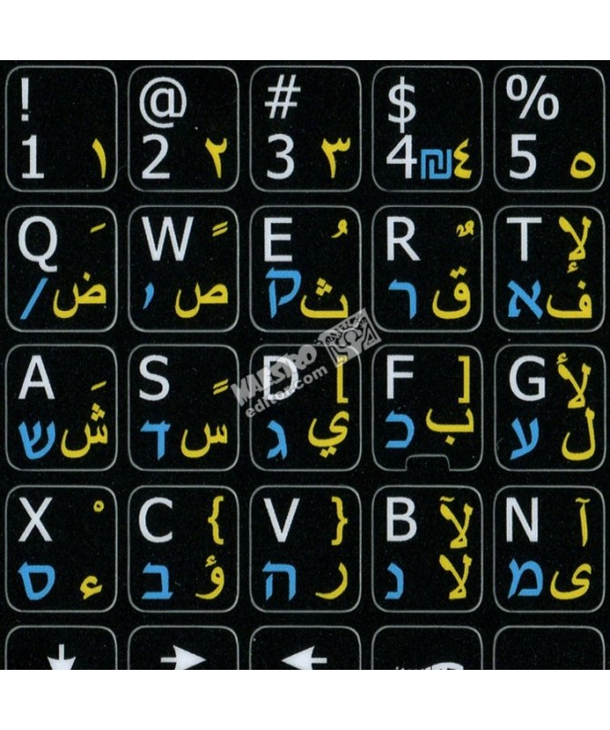 ENGLISH NOTEBOOK NON-TRANSPARENT SILVER KEYBOARD STICKERS HEBREW ARABIC
