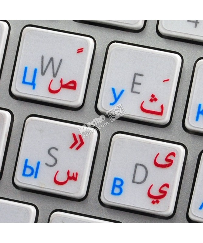 FRENCH BEPO KEYBOARD STICKER RED LETTERING TRANSPARENT BACKGROUND