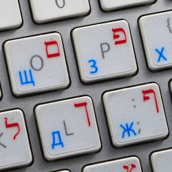 Apple Hebrew Russian...