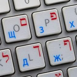 Apple Hebrew Russian...