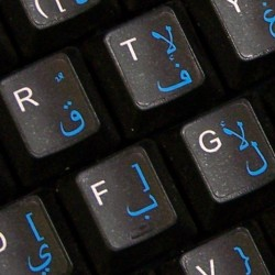 French AZERTY  Arabic...