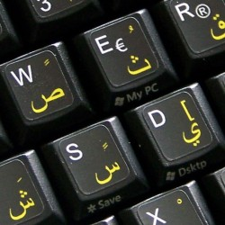 German Arabic...